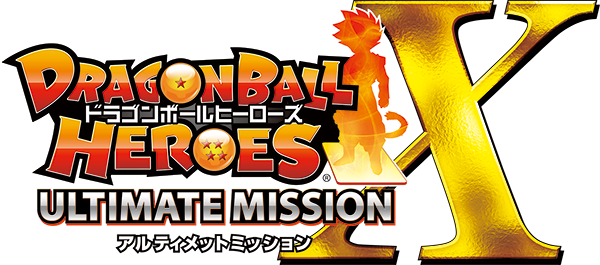 DRAGONBALL HEROS ULTIMATE MISSION X