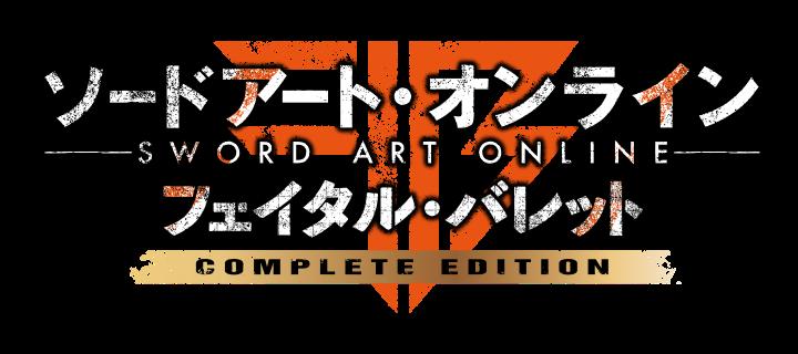 Sword Art Online: Fatal Bullet- COMPLETE EDITION